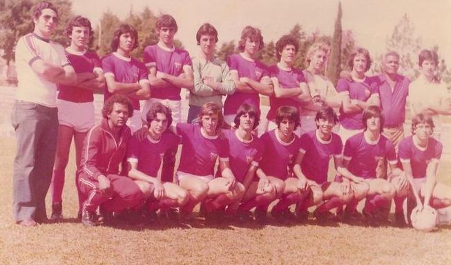Ginásio Pinhalense 1977