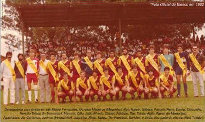 CA Nevense sub 20 - 1982