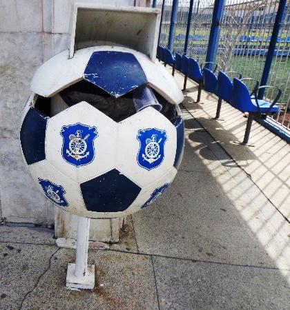 Estádio Antônio Mourão Vieira Filho - Rua Bariri - Olaria