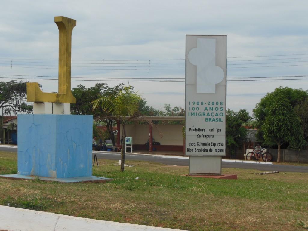 Irapuru