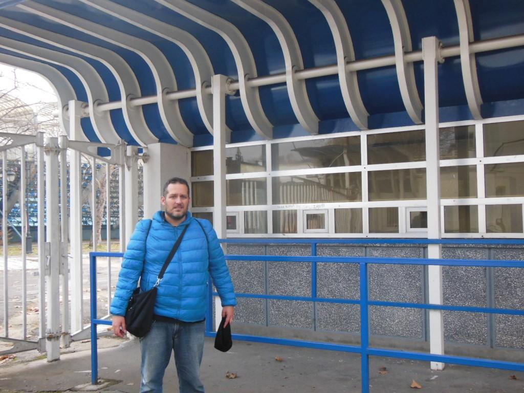 Estádio de Cotroceni - FC Progresul