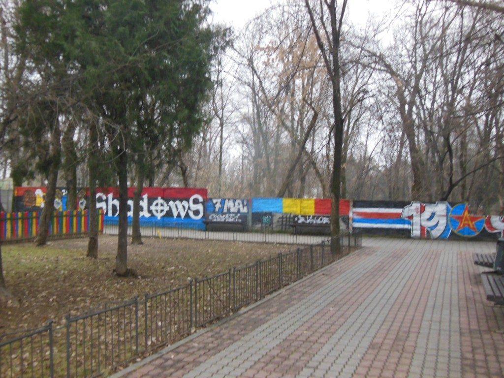 Estádio Bucareste