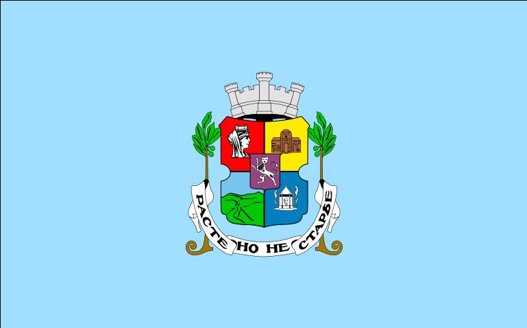 Bandeira de Sófia - Bulgária