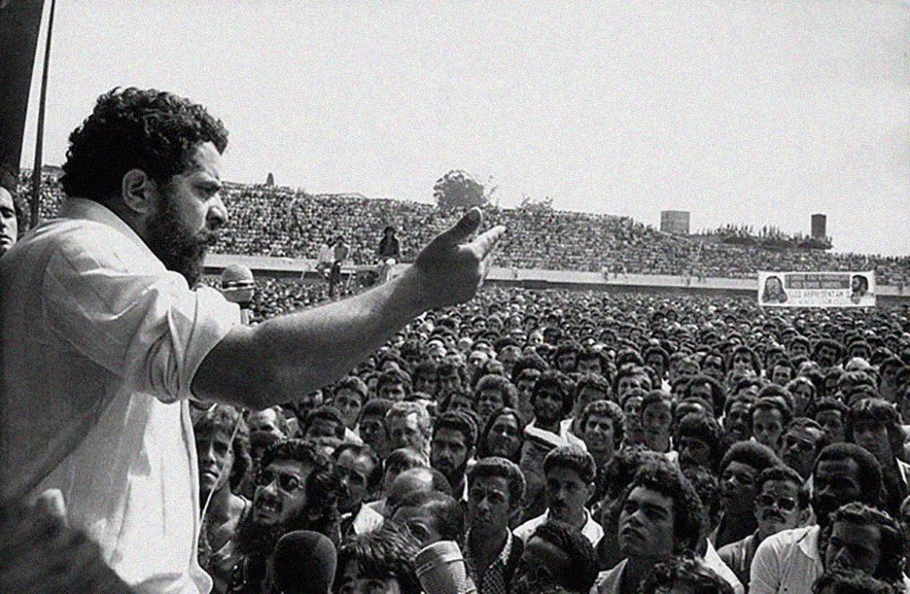 comício estádio distrital Vila Euclides - 1979
