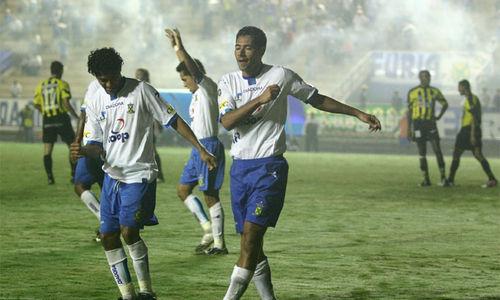 Estádio Bruno José Daniel - Libertadores 2005