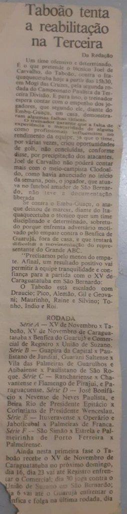 Grêmio Esportivo Taboão de São Bernardo do Campo