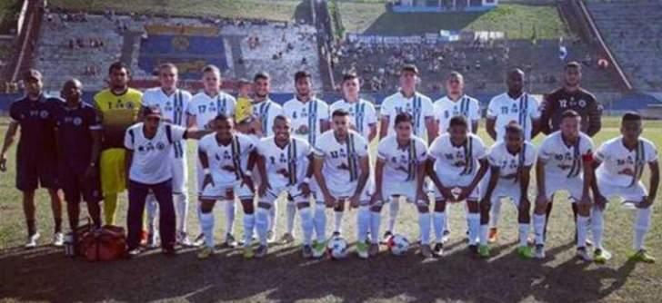 Grêmio Mauaense 2019