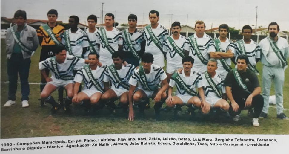 Cosmopolitano FC 1990