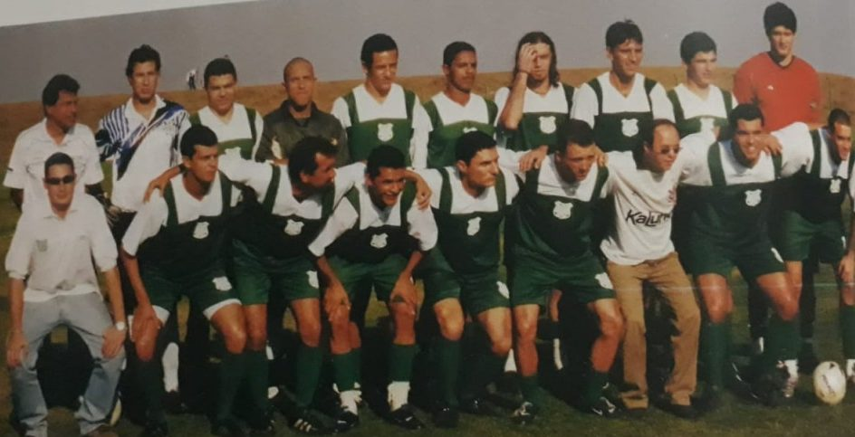 Cosmopolitano FC 2003