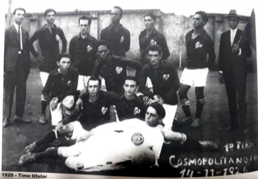 Cosmopolitano fc 1926