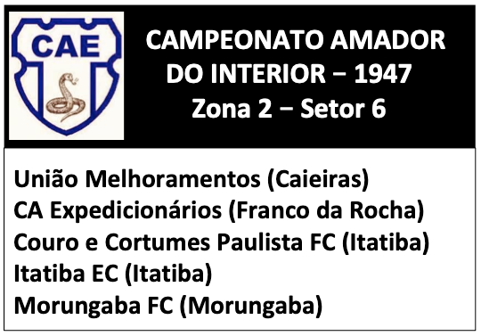 Campeonato Amador do Interior 1947